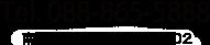 Tel. 088-865-5888 南国市緑ヶ丘1-1402